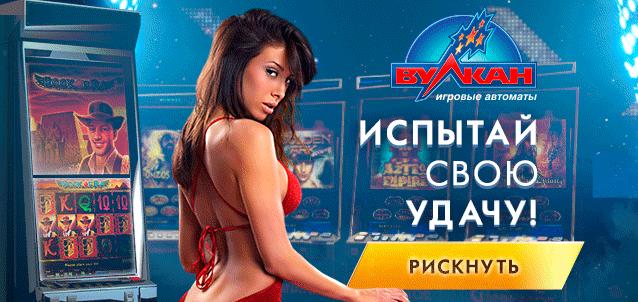 Тактика игры казино рулетка