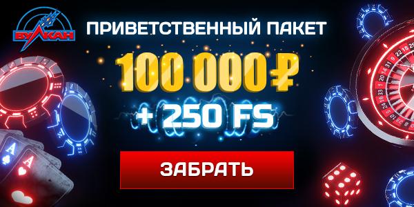 Рулетка gold club casino сборка