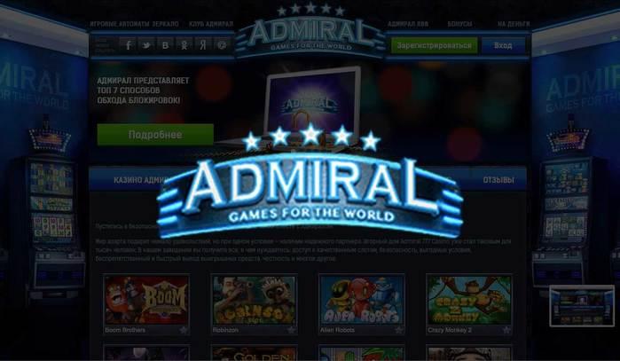 Вывод денег с казино х игровые автоматы братва онлайн бесплатно