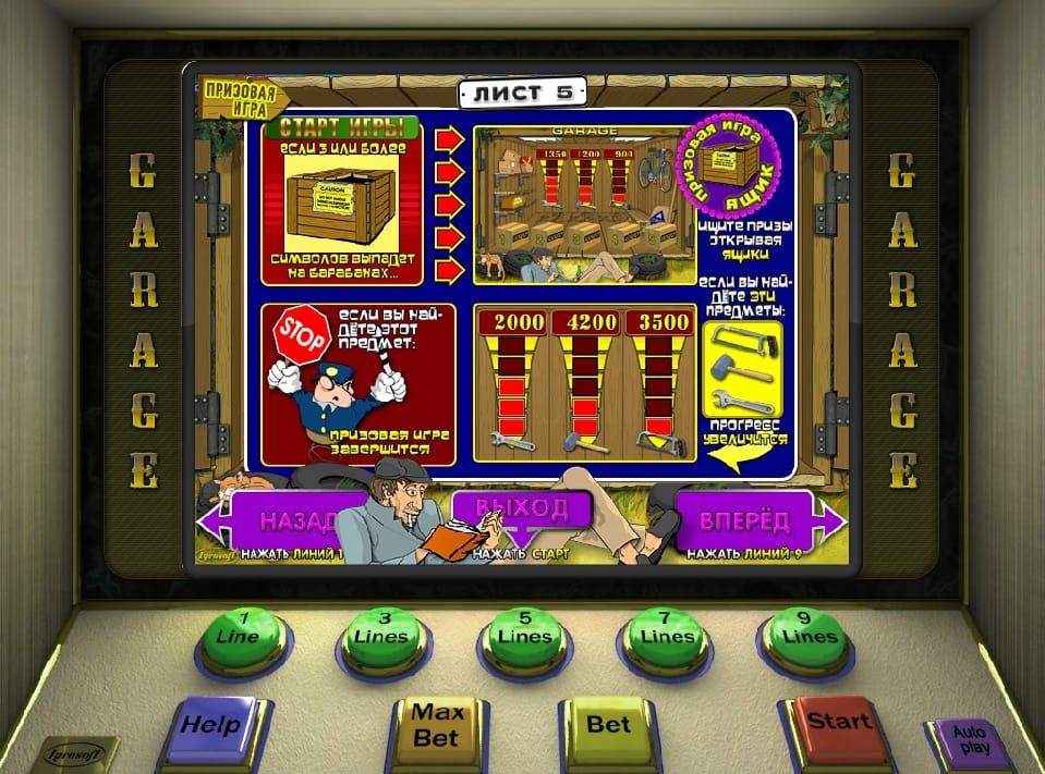 Бесплатные симуляторы игровых автоматов онлайн поиграть игровые автоматы демо