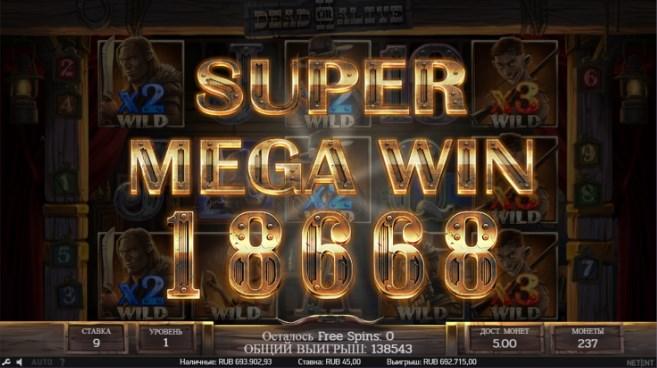 Правила игры в онлайн казино