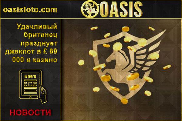 Арго казино онлайн зеркало