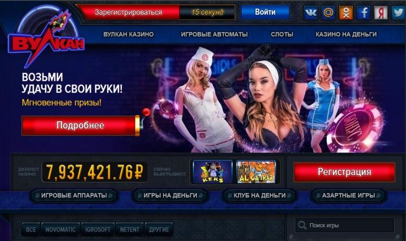 Бездепозитный покер онлайн играть покер с кубиками онлайн бесплатно