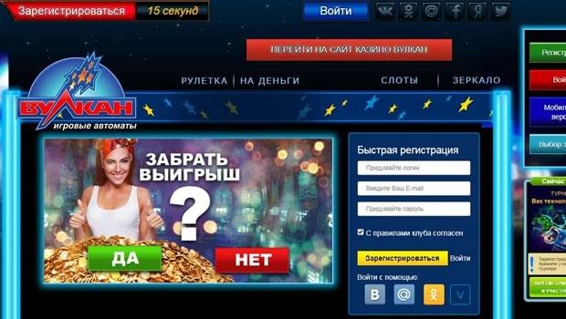 Играть игровые автоматы бесплатнодеревня дураков слот автоматы на нокиа х2