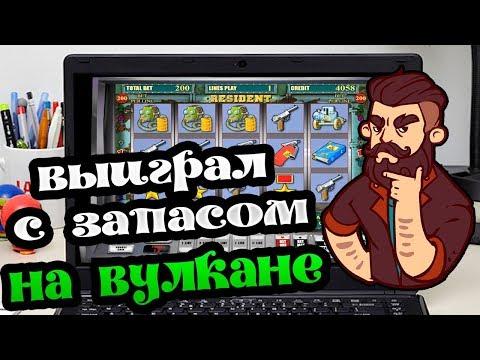 Нефтеюганские игровые автоматы