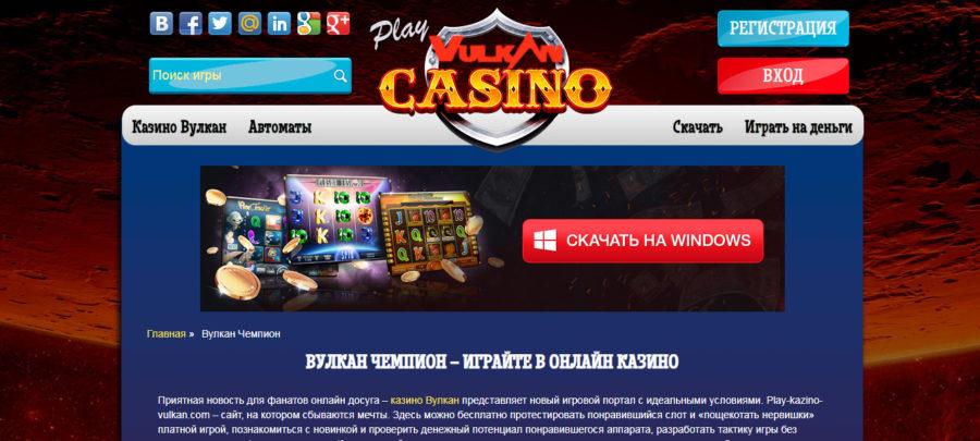 Обыграть казино не возможно