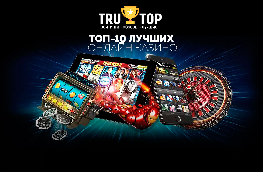 покер игровые автоматы играть онлайн бесплатно