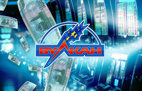 Электронное казино на деньги вулкан как выиграть в онлайн рулетку форум