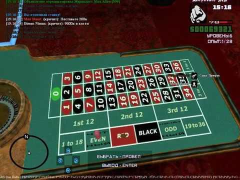 Клубника казино играть играть в карты три пика