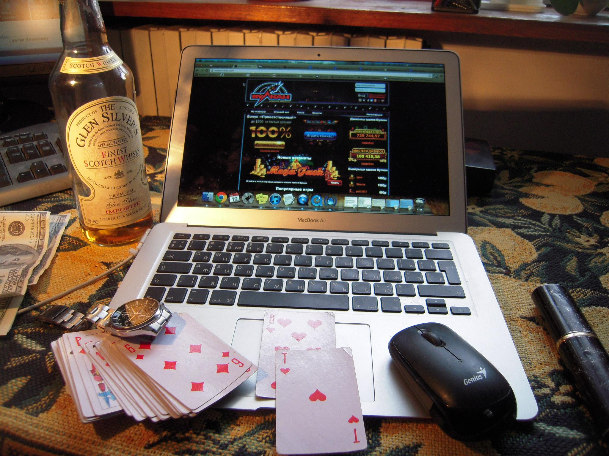 Скачать программу обыгрывать казино