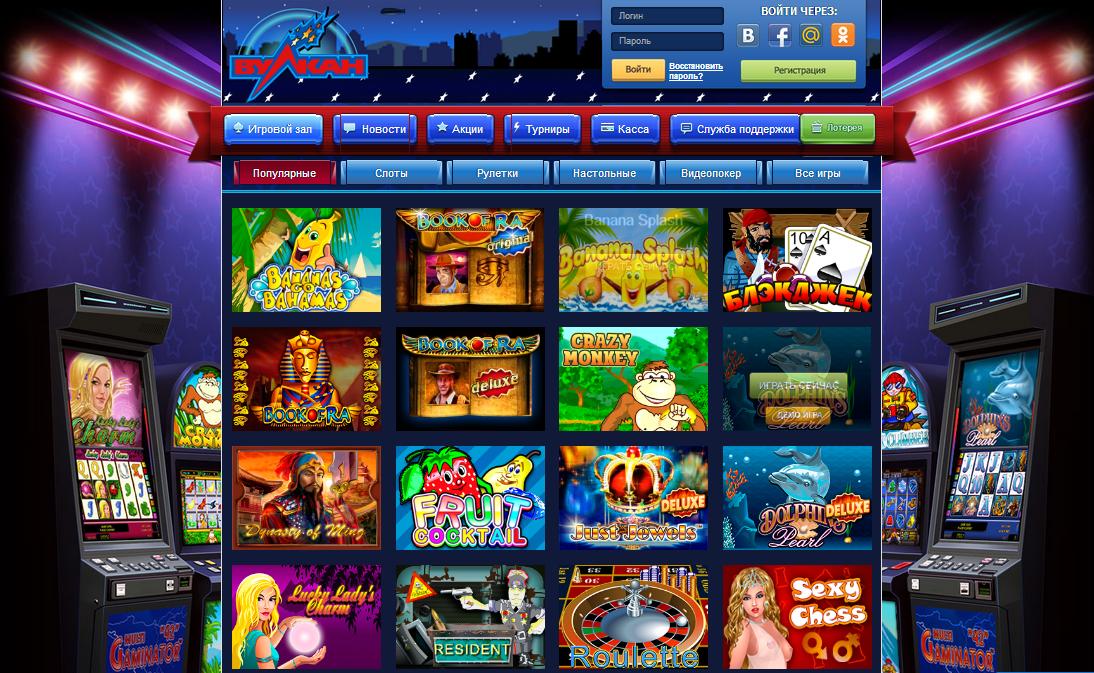 Игровые автоматы стимуляторы золото ацтеков играть бесплатно